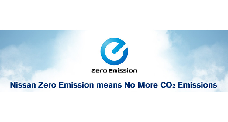 Nissan_zero_emission_Sub